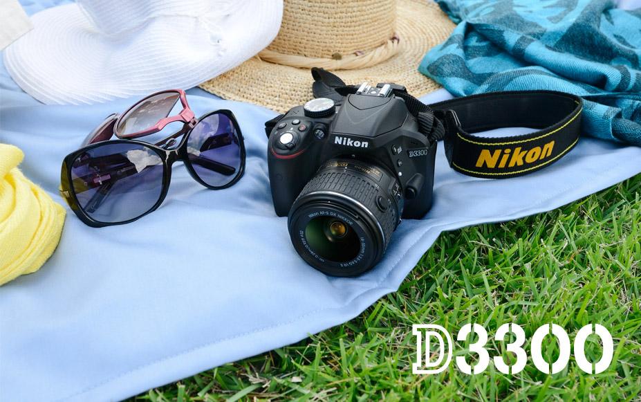 Idées Cadeaux : Nikon d3300