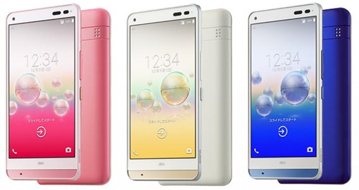 Kyocera - Un smartphone que vous pouvez laver à l'eau et au savon