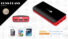 BONSPLANS_Batterie_Externe_EC