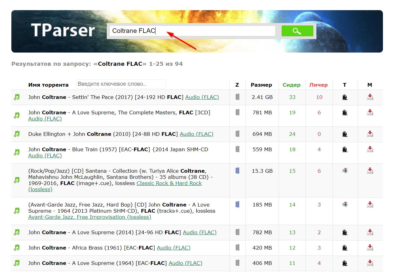 telecharger musique mp3 gratuitement avec utorrent