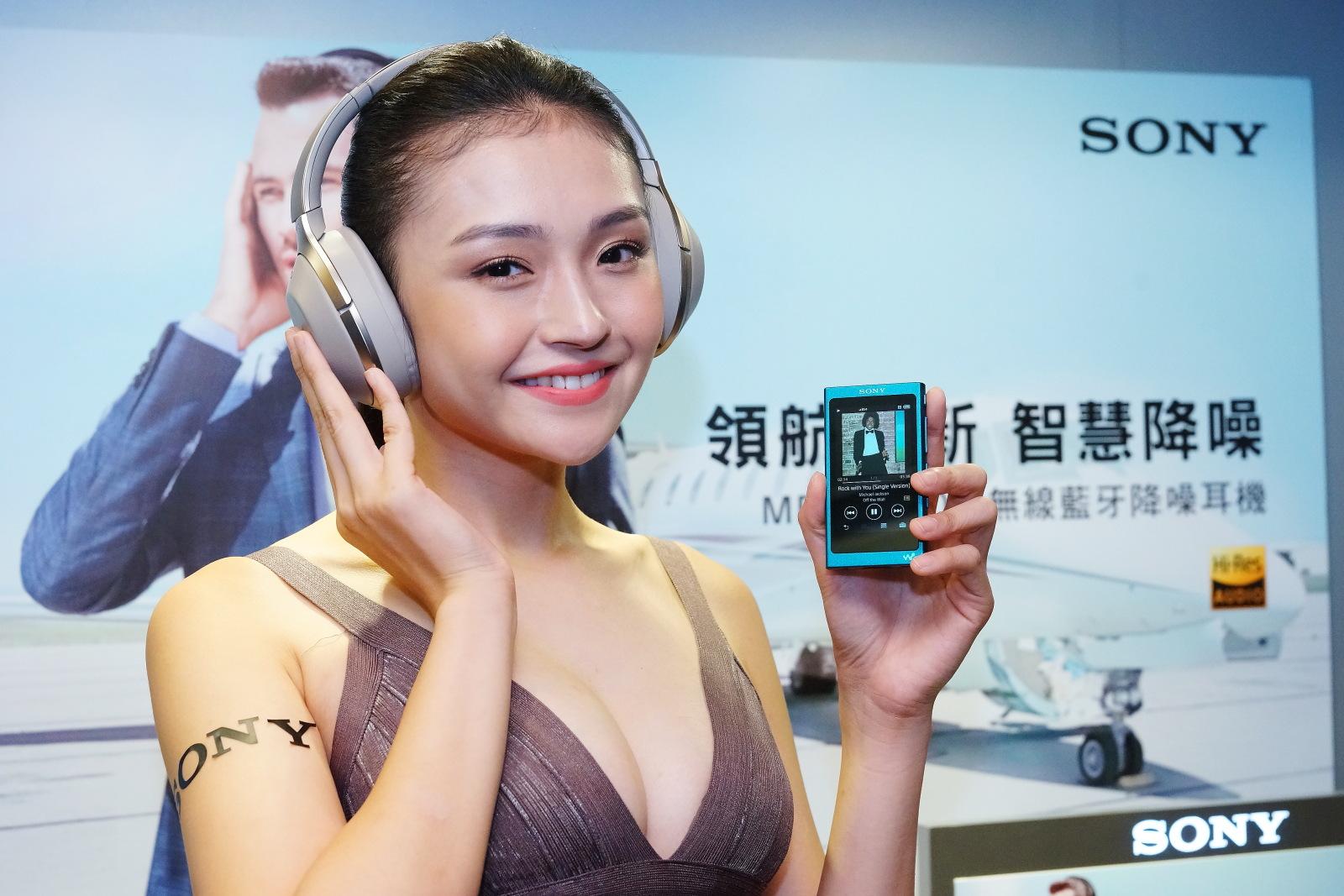 T3 Awards - Le meilleur Casque Hi-Fi Bluetooth : Sony MDR-1000X